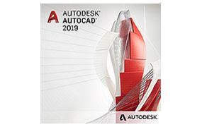 Autodesk AutoCAD 1-Year Subscription